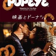 20171009-popeye